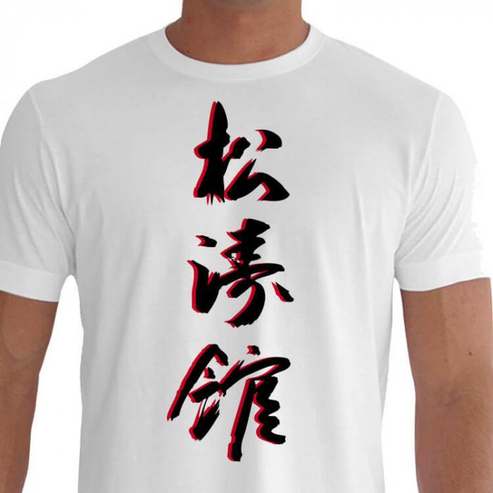 Camiseta - Karatê - Kanji Shotokan Nome em Japonês Estilo de Caratê Luta Marcial Japonesa