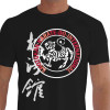 Símbolo Internacional Karate Do Shotokan Kanji